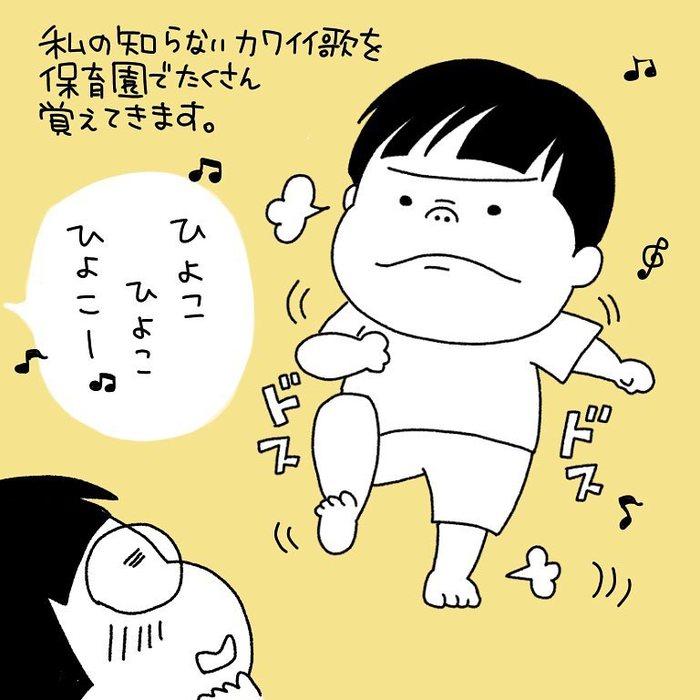 「お迎え行っても、帰らない」2歳男子のパワフル生態あるある!の画像13