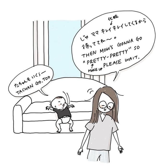 海外在住ママの子育て日記!「赤ちゃん英語」がたまらなく可愛い♡の画像10