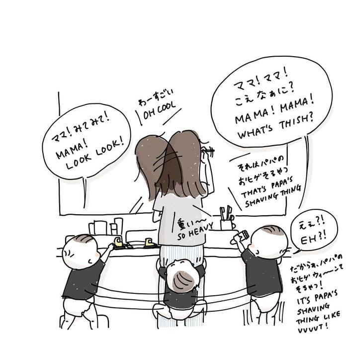 海外在住ママの子育て日記!「赤ちゃん英語」がたまらなく可愛い♡の画像13