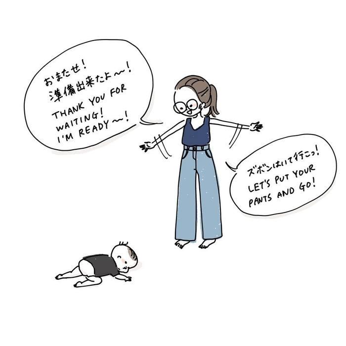 海外在住ママの子育て日記!「赤ちゃん英語」がたまらなく可愛い♡の画像15