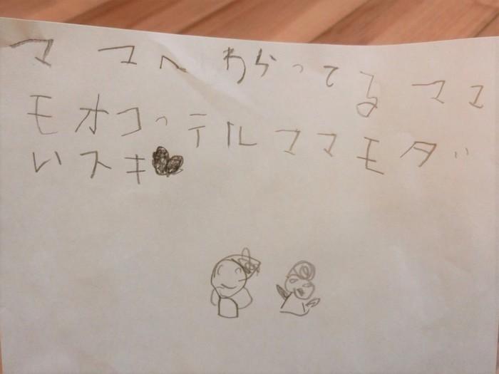 """「わが子を拒絶してしまった…」後悔する私に、娘がくれた""""愛の力""""<第二回投稿コンテストNo.20>の画像3"""
