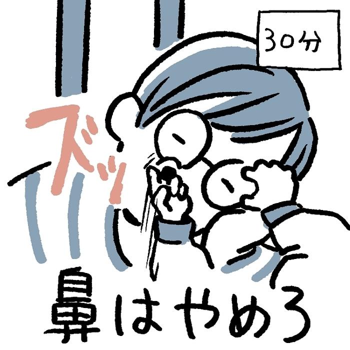 「寝ねぇ~!」0歳娘との寝かしつけ90分バトル、お見せします(笑)の画像5