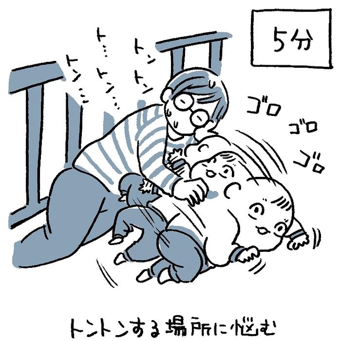 「寝ねぇ~!」0歳娘との寝かしつけ90分バトル、お見せします(笑)の画像2