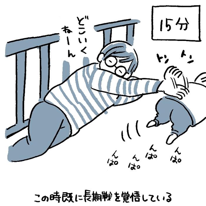 「寝ねぇ~!」0歳娘との寝かしつけ90分バトル、お見せします(笑)の画像3