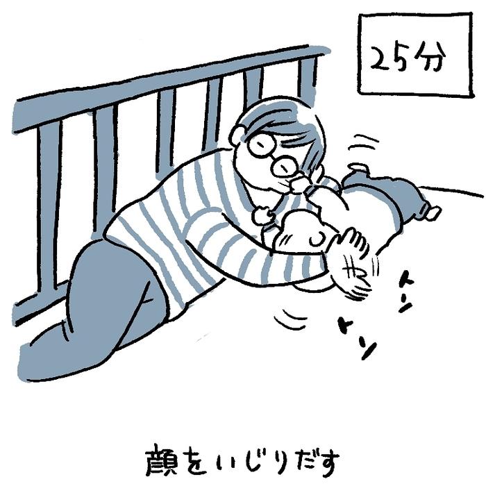 「寝ねぇ~!」0歳娘との寝かしつけ90分バトル、お見せします(笑)の画像4