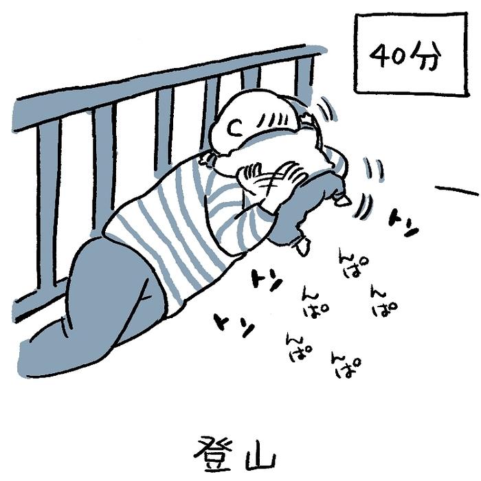 「寝ねぇ~!」0歳娘との寝かしつけ90分バトル、お見せします(笑)の画像6