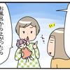 お風呂でのお人形遊びは、アフターケアが必須!私の思わぬ失敗談のタイトル画像
