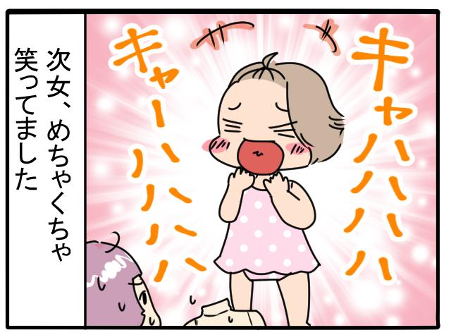 お風呂でのお人形遊びは、アフターケアが必須!私の思わぬ失敗談の画像4