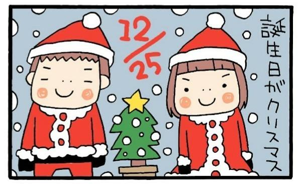 クリスマスアイデア、冬のママあるある…今週の編集部「オススメ記事」をご紹介!の画像4