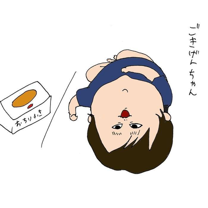「白目をむいて眠るわが子、誰に似た?」産後初めて知った驚愕の真実の画像21