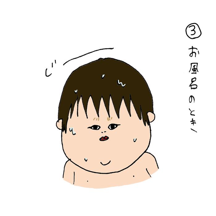 「白目をむいて眠るわが子、誰に似た?」産後初めて知った驚愕の真実の画像6