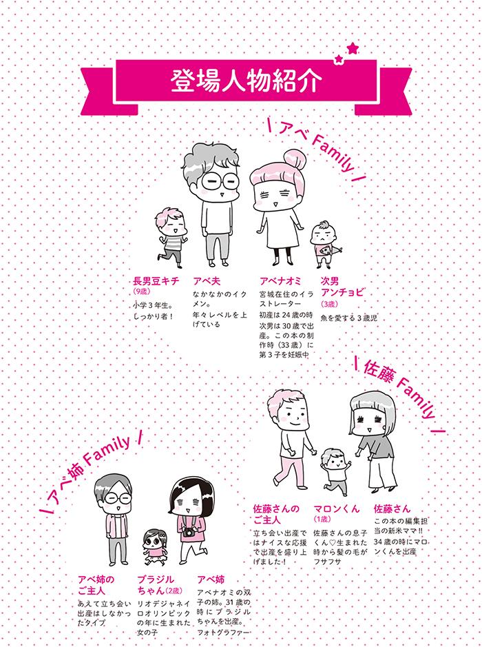 ワーママデビューは最初が肝心!夫婦で育児に向き合うコツの画像1