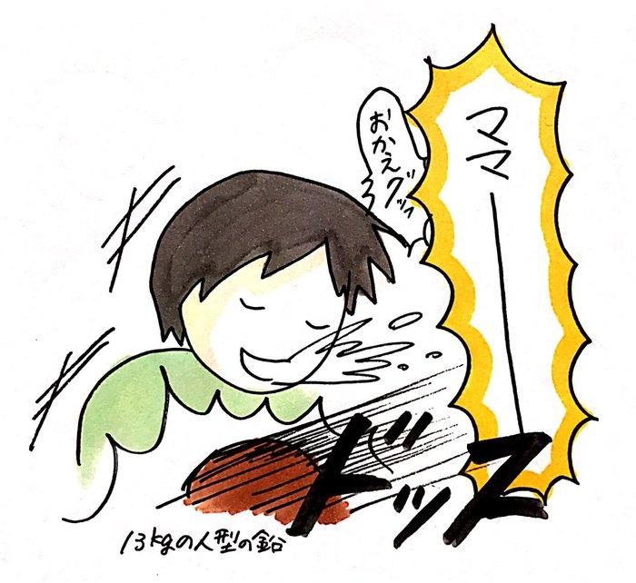 """超ヘビー級な息子の""""ママ愛""""にぐったり…だったけど??<第二回投稿コンテストNo.38>の画像1"""