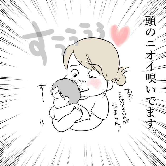 大好きが止まらない…♡息子愛のダダ漏れっぷりに思わず共感!!の画像2