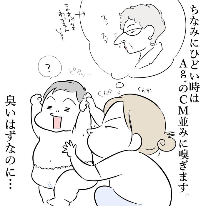 大好きが止まらない…♡息子愛のダダ漏れっぷりに思わず共感!!の画像9