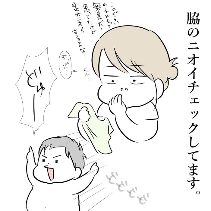 大好きが止まらない…♡息子愛のダダ漏れっぷりに思わず共感!!の画像8