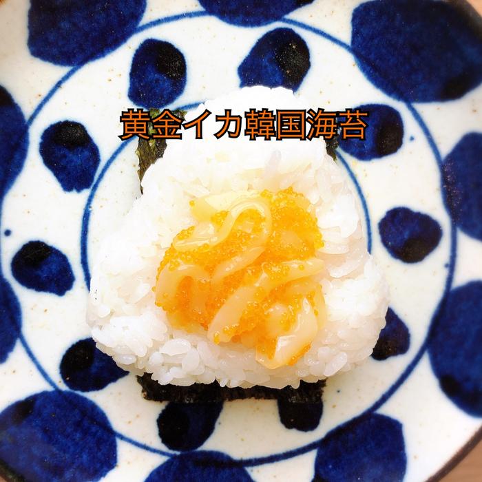 朝ごはんやお弁当にぴったりな「アレンジおにぎり」まとめの画像11