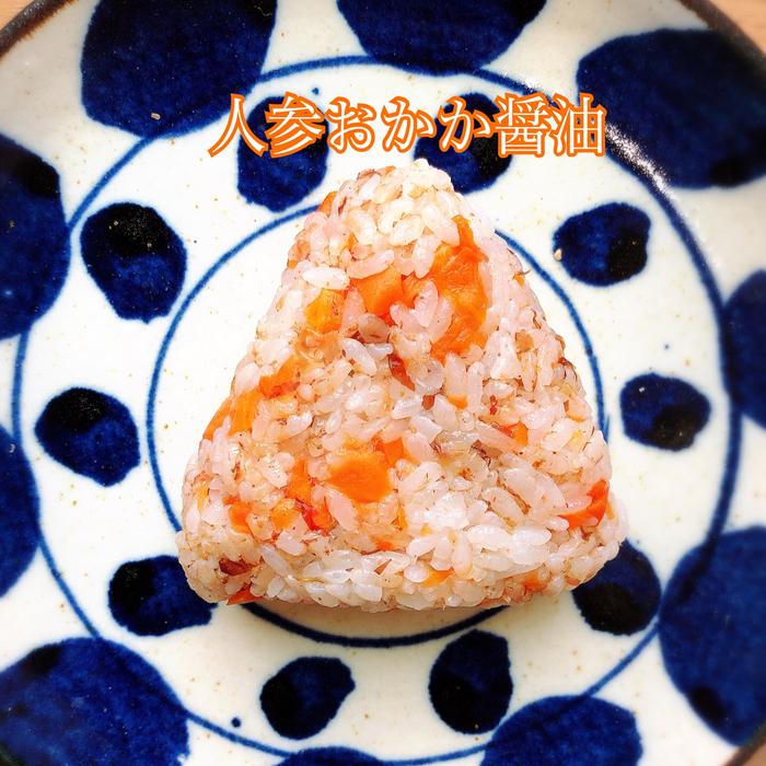 朝ごはんやお弁当にぴったりな「アレンジおにぎり」まとめの画像3