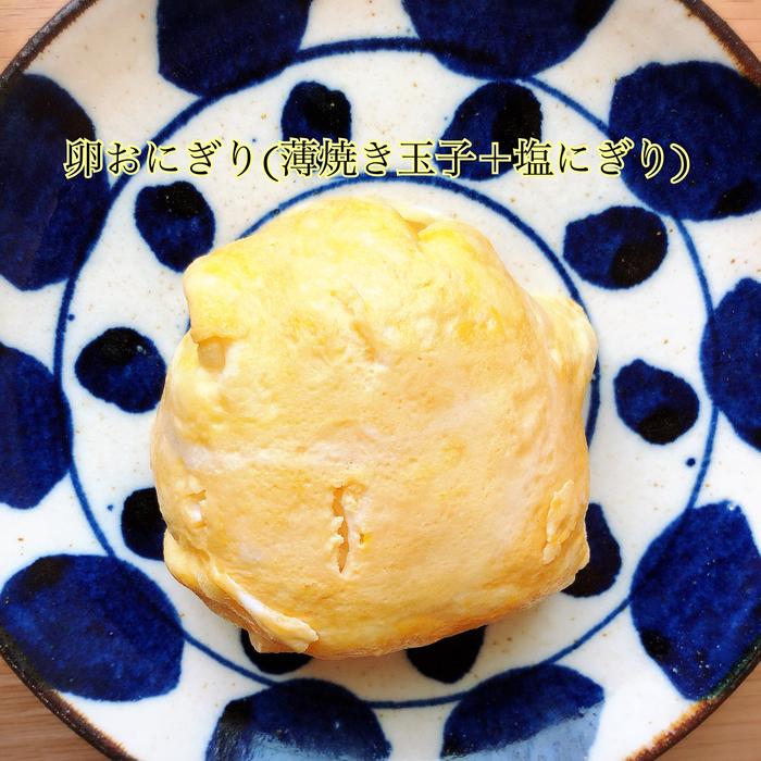 朝ごはんやお弁当にぴったりな「アレンジおにぎり」まとめの画像5