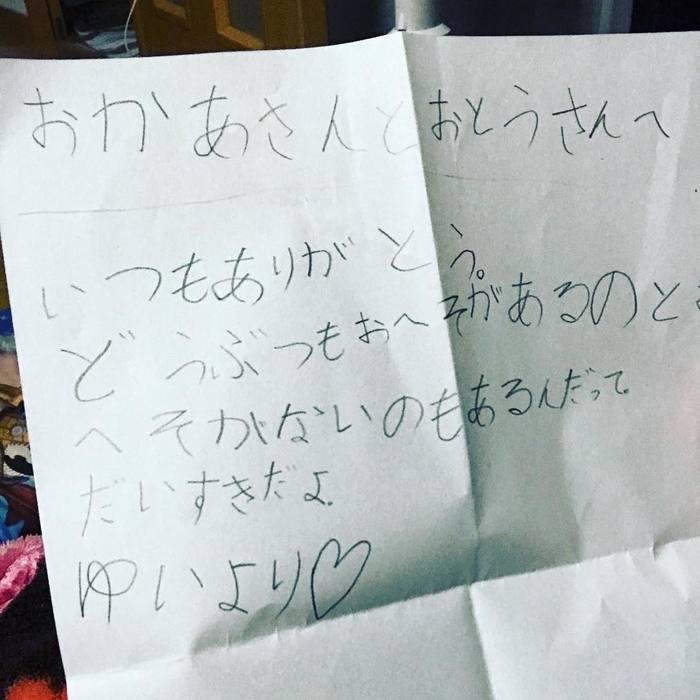 「ママへ、飲み会はどうでしたか?」子どもからの手紙は一生捨てられない。の画像13