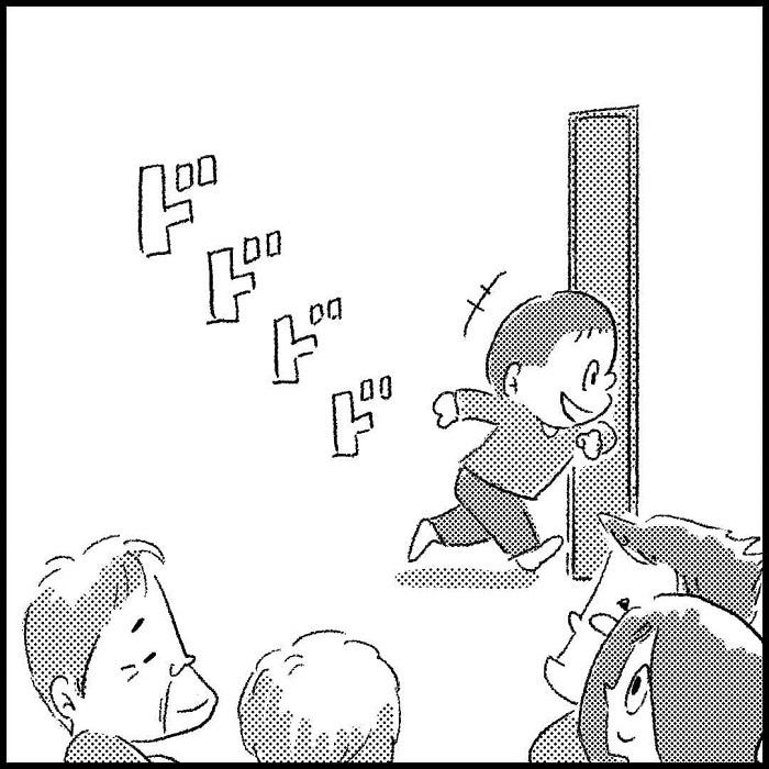 門松=ネギ認定?!「年末年始」のおもしろエピソード集の画像3