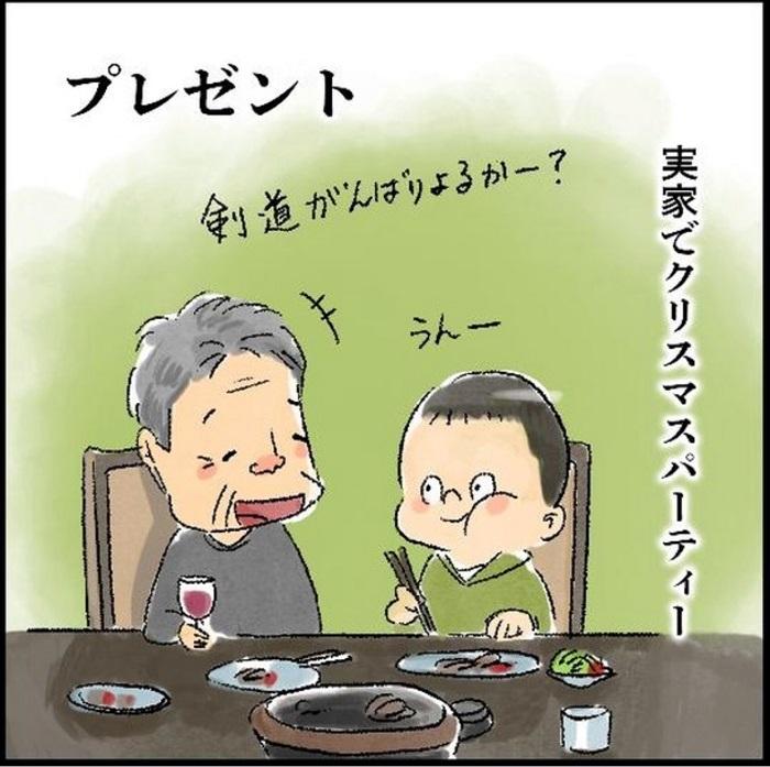 門松=ネギ認定?!「年末年始」のおもしろエピソード集の画像1