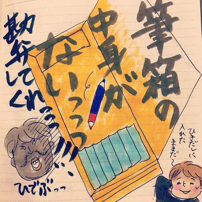 「勘弁してくれ」の連続!3兄妹ママが贈る、ノンフィクションコメディ!!の画像3