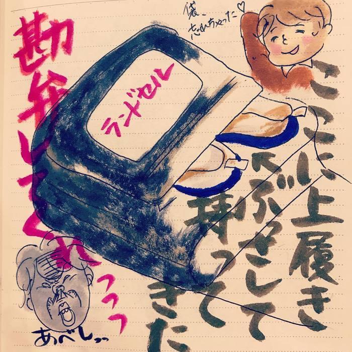 「勘弁してくれ」の連続!3兄妹ママが贈る、ノンフィクションコメディ!!の画像4