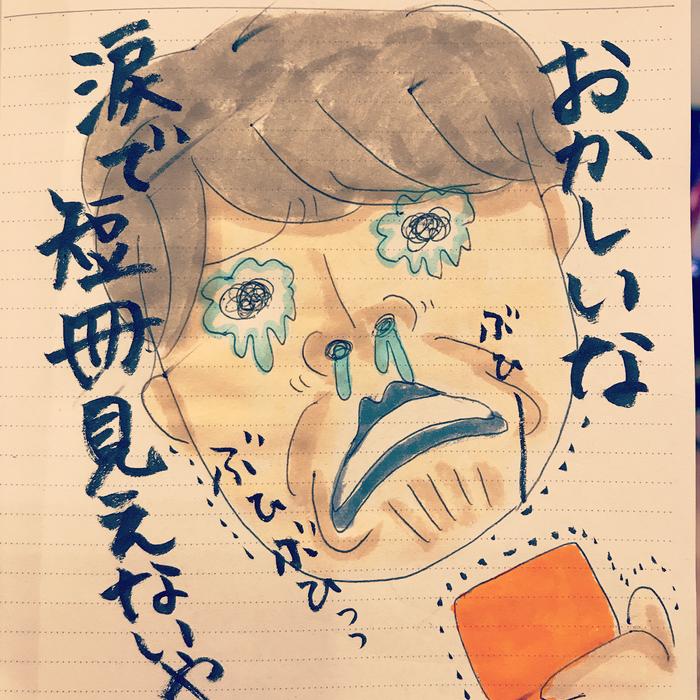 「勘弁してくれ」の連続!3兄妹ママが贈る、ノンフィクションコメディ!!の画像13