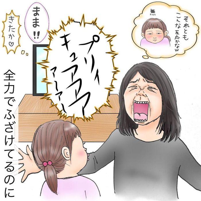 娘はいつも一歩上をいく…?クスッと笑える「親子の攻防」の画像15
