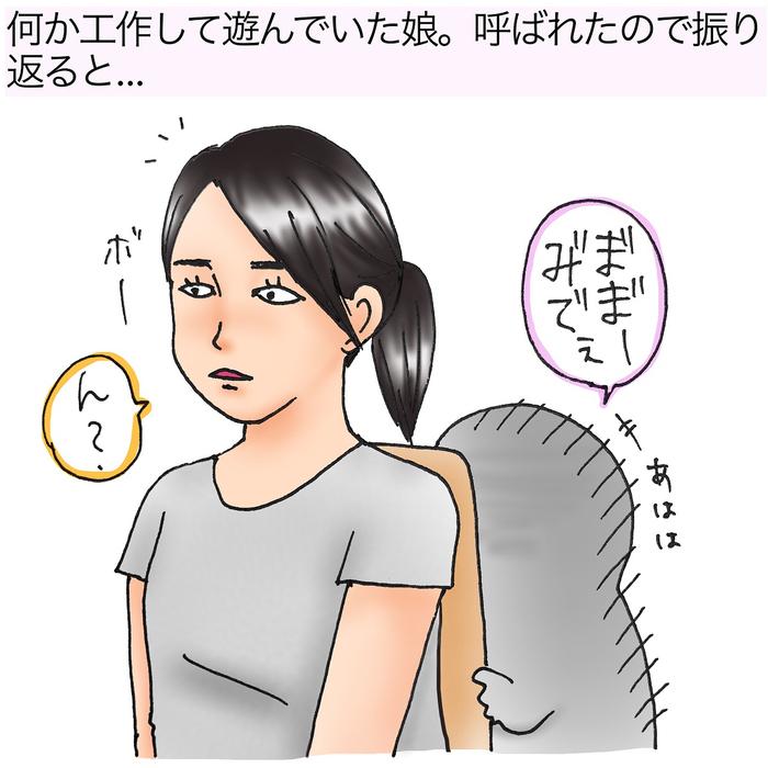 娘はいつも一歩上をいく…?クスッと笑える「親子の攻防」の画像18