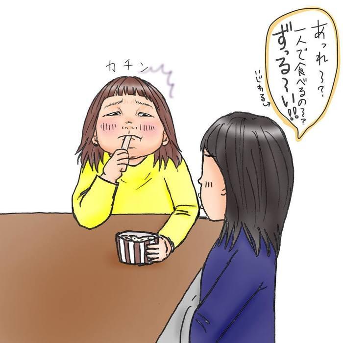 娘はいつも一歩上をいく…?クスッと笑える「親子の攻防」の画像3