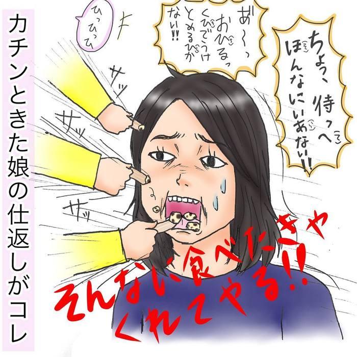娘はいつも一歩上をいく…?クスッと笑える「親子の攻防」の画像6