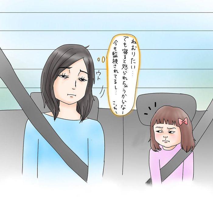 娘はいつも一歩上をいく…?クスッと笑える「親子の攻防」の画像7
