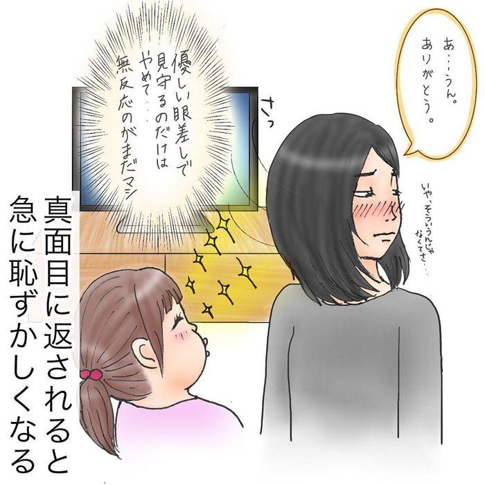 娘はいつも一歩上をいく…?クスッと笑える「親子の攻防」の画像17
