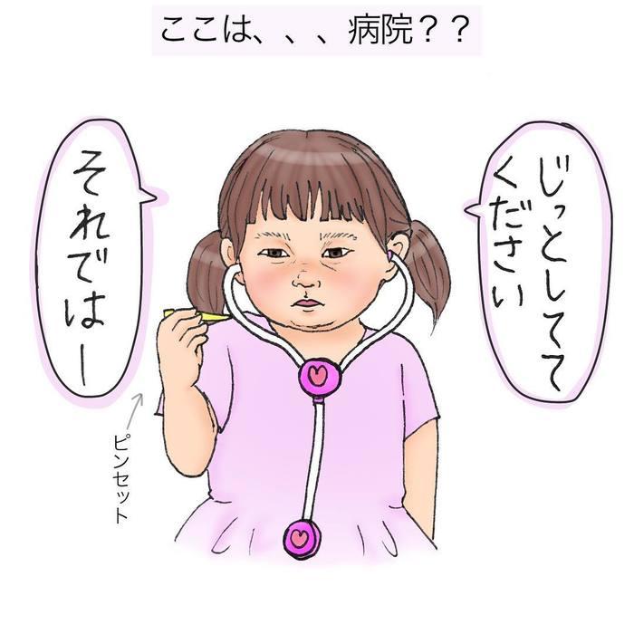 娘はいつも一歩上をいく…?クスッと笑える「親子の攻防」の画像11