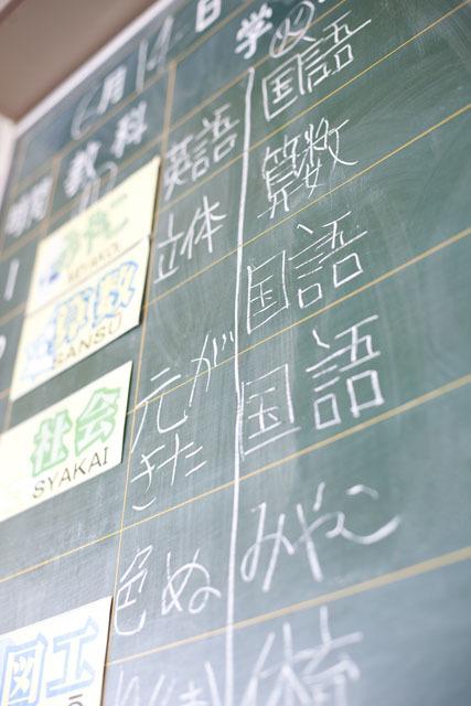 子どもにとっての幸せとは?小3長女がインターナショナルスクールから公立校へ転校した話の画像3