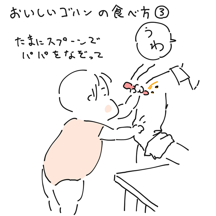 """「とりあえず、舐める。」困るけどかわいい""""0歳児行動あるある""""!の画像9"""