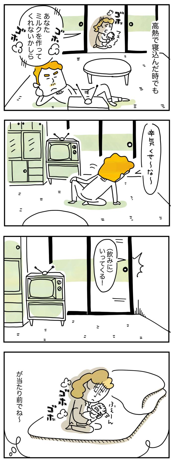 昭和に「イクメン」という言葉はなかった!時代と共に変わる「子育て」の形の画像2