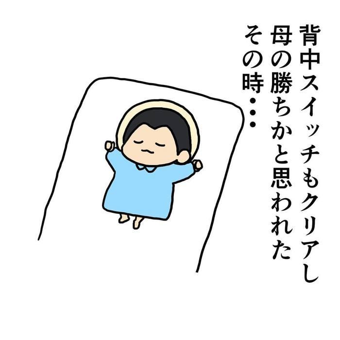 """「寝たと思ったのに…(泣)」赤ちゃん""""あるある""""の数々に、共感がとまらない!の画像10"""
