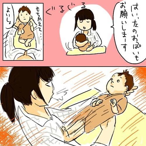 """「寝たと思ったのに…(泣)」赤ちゃん""""あるある""""の数々に、共感がとまらない!の画像16"""