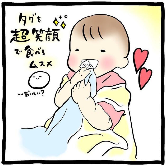 """「寝たと思ったのに…(泣)」赤ちゃん""""あるある""""の数々に、共感がとまらない!の画像1"""