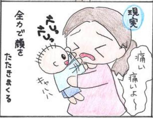 私のイメージがおかしいの?赤ちゃん、想像と違いました(笑)<第二回投稿コンテストNo.60>の画像8