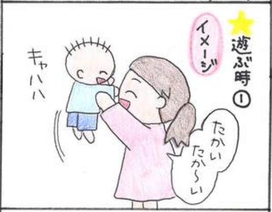 私のイメージがおかしいの?赤ちゃん、想像と違いました(笑)<第二回投稿コンテストNo.60>の画像7