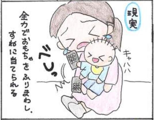 私のイメージがおかしいの?赤ちゃん、想像と違いました(笑)<第二回投稿コンテストNo.60>の画像11