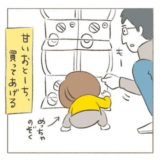 「呼ぶくせにすぐいなくなる。」ピュアで気まぐれ…それが1歳児!!の画像27