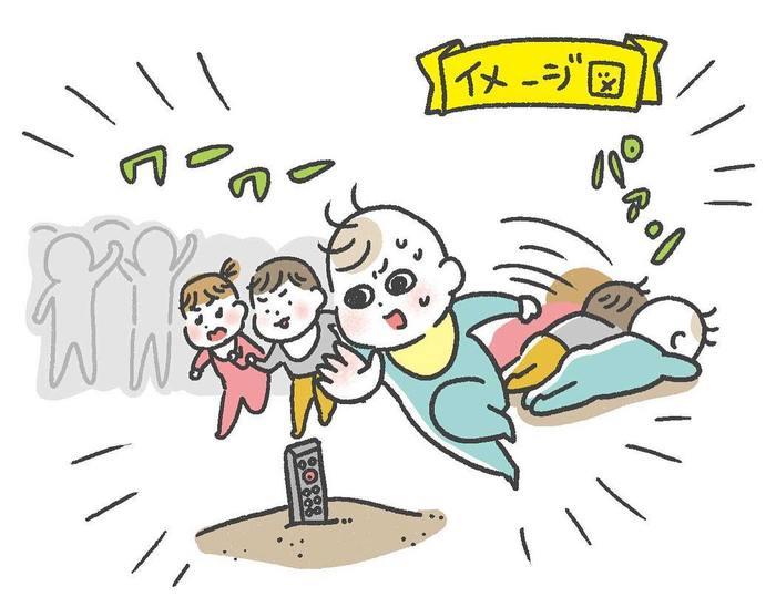 """「やめて!と思うものほど舐める(笑)」0歳児の""""目が離せない""""日々!!の画像19"""
