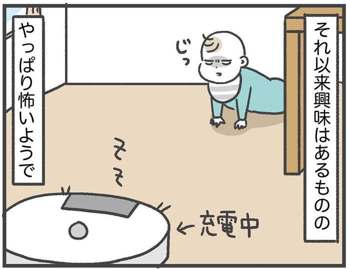 """「やめて!と思うものほど舐める(笑)」0歳児の""""目が離せない""""日々!!の画像6"""