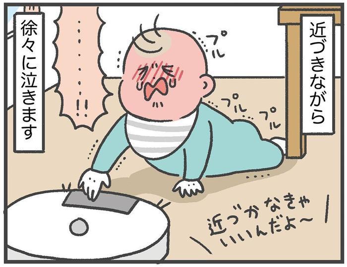 """「やめて!と思うものほど舐める(笑)」0歳児の""""目が離せない""""日々!!の画像8"""