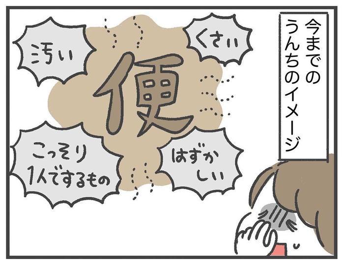 """「やめて!と思うものほど舐める(笑)」0歳児の""""目が離せない""""日々!!の画像10"""